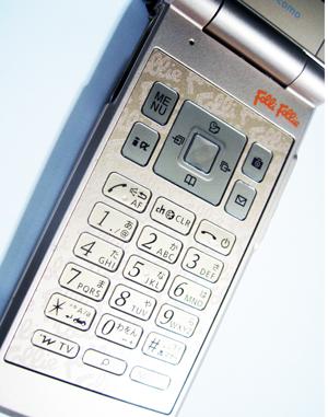フォリフォリ携帯